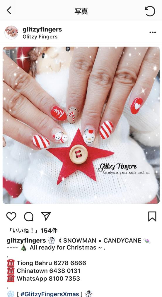 クリスマスのネイル写真