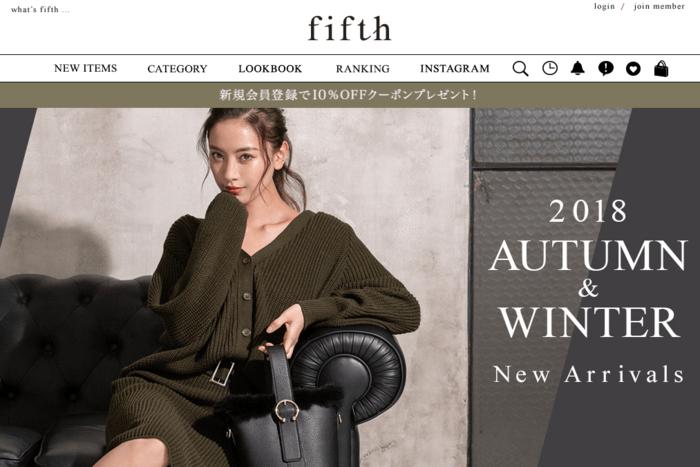 fifthのサイト画像