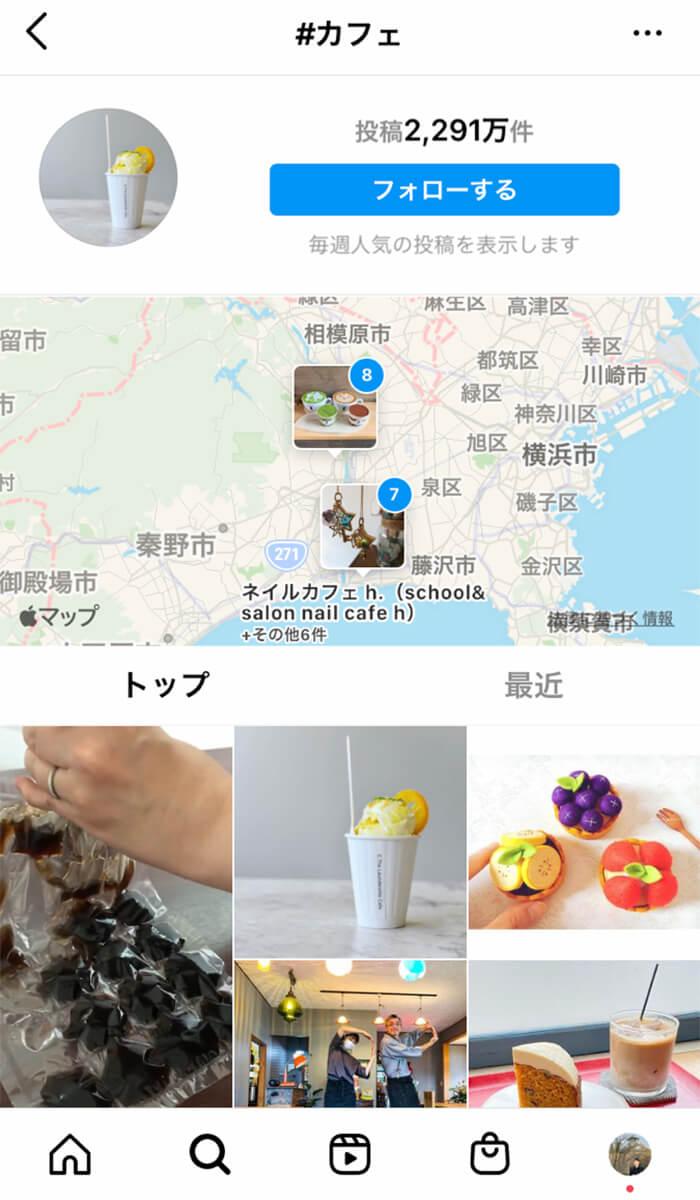 地図検索の実際の画像3