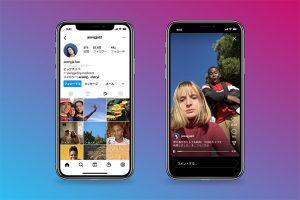 フィード動画とIGTV動画を「Instagram動画」として統合